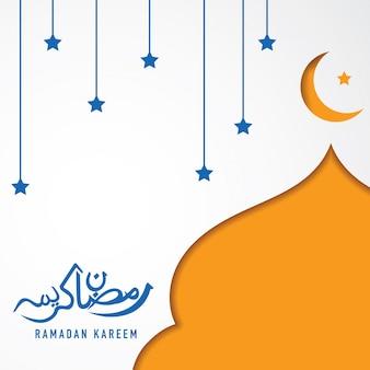 Dourado, azul, ramadan, fundo