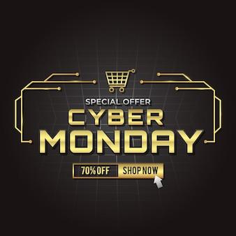 Dourado e preto de cyber segunda-feira