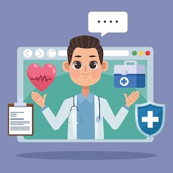 Doutor em modelo de página da web