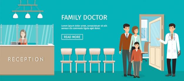 Doutor em uniforme e família de caracteres de pacientes em pé perto de sala de consulta e recepção do hospital.