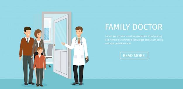 Doutor em uniforme e família de caracteres de pacientes perto de consultório.