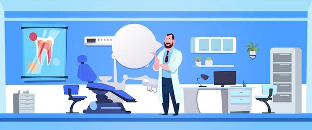 Doutor homem, sobre, dental, escritório, interior, dentista, hospital