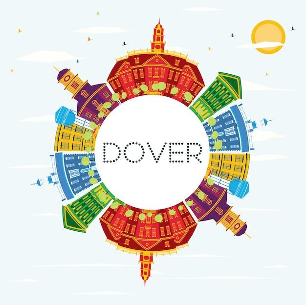 Dover delaware city skyline com edifícios de cor, céu azul e espaço de cópia. ilustração vetorial. viagem de negócios e conceito de turismo com edifícios históricos. dover cityscape com pontos de referência.
