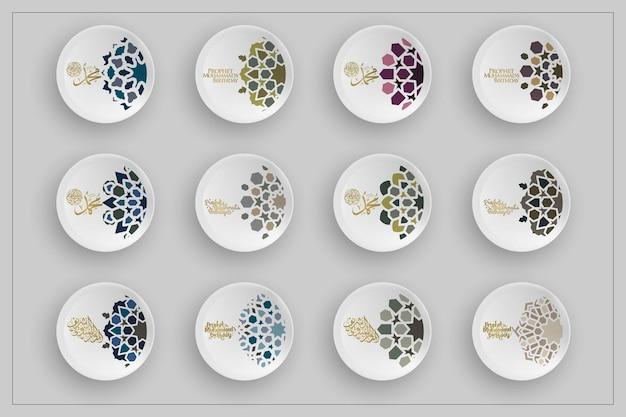 Doze conjuntos maulid alnabi saudação islâmica padrão floral design vetorial com caligrafia árabe