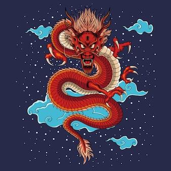 Dragão chinês com ilustração de nuvem