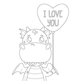Dragão fofo com balão em forma de coração e mão desenhada letras citação - eu te amo.
