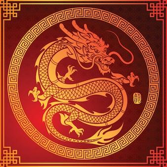 Dragão hinese