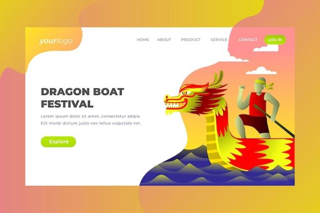 Dragon boat festival - vector landing page