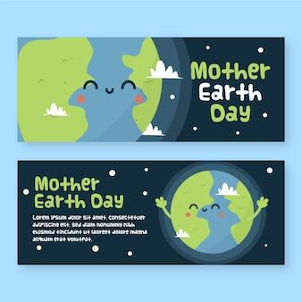 Drawign de mãe terra dia banner design