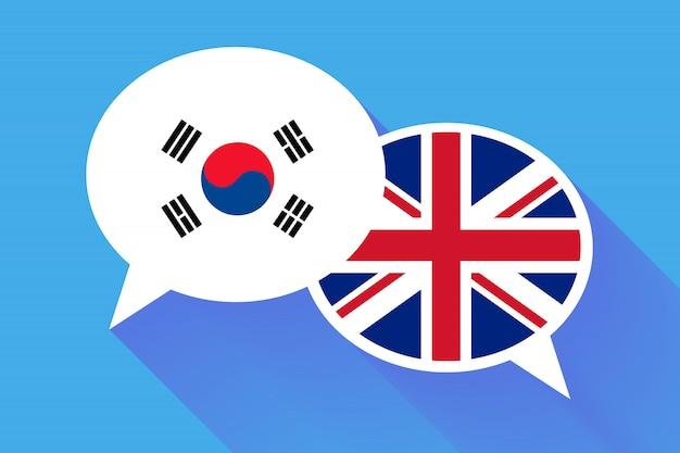Duas bolhas do discurso branco com bandeiras da coreia do sul e grã-bretanha.