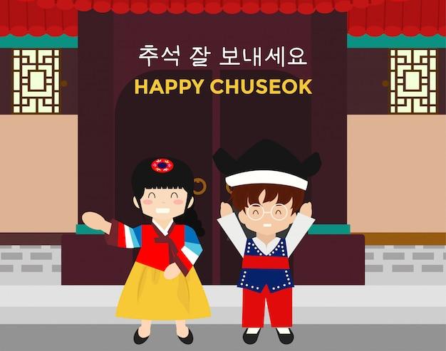 Duas crianças chegando chuseok na frente do portão