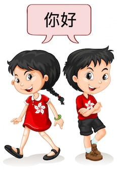 Duas crianças de hong kong dizendo olá