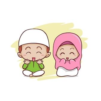 Duas lindas crianças muçulmanas rezam