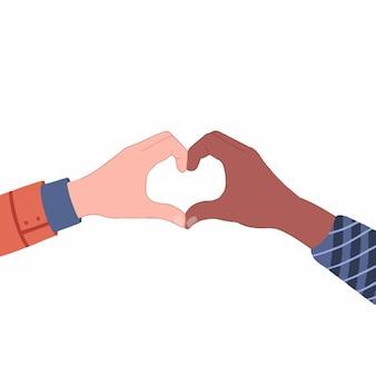 Duas mãos com cores de pele diferentes fazem formato de coração em fundo branco ilustração vetorial plana