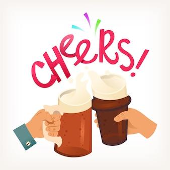 Duas mãos segurando um copo de cerveja e um copo de cerveja tilintando copos de modo que a espuma esteja derramando
