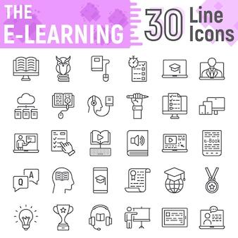 E conjunto de ícones de linha de aprendizagem, coleção de símbolos de educação on-line