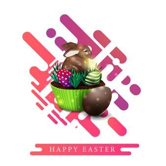 Easter feliz, cartão branco moderno do cumprimento