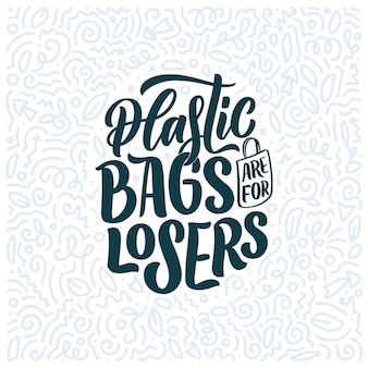 Eco bag impressão para o pano. publicidade no varejo. citação de letras para o conceito de ambiente.