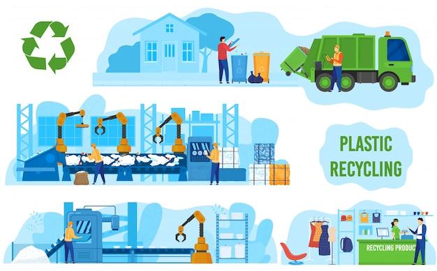 Ecologia, indústria de resíduos zero, processamento de fábrica e reciclagem de ilustração plástica. ambiente e ecologia, tecnologia verde.