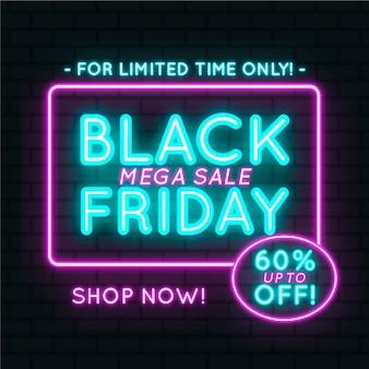 Edição limitada da mega venda para sexta-feira negra
