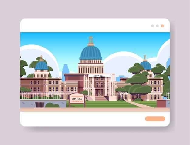 Edifício da prefeitura na janela do navegador da web arquitetura urbana prefeitura escritório exterior horizontal
