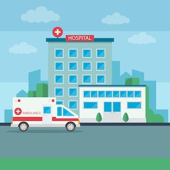 Edifício de hospital moderno com vagão de ambulância