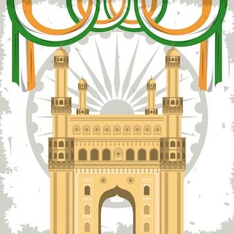 Edifício de monumento índia gateway com bandeiras