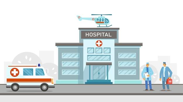 Edifício do hospital da cidade com ambulância, helicóptero, masculino, médicos, conceito médico.
