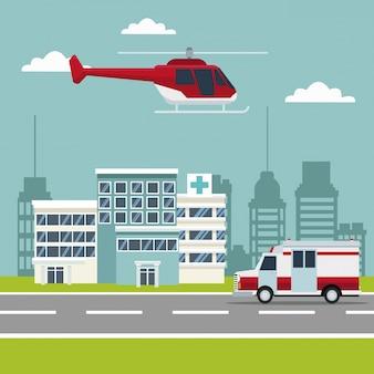Edifícios da cidade construindo hospitais com ambulância e helicóptero