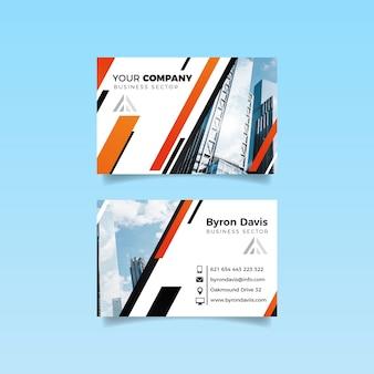 Edifícios e design do céu para cartão de visita