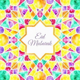 Efeito caleidoscop aquarela eid mubarak