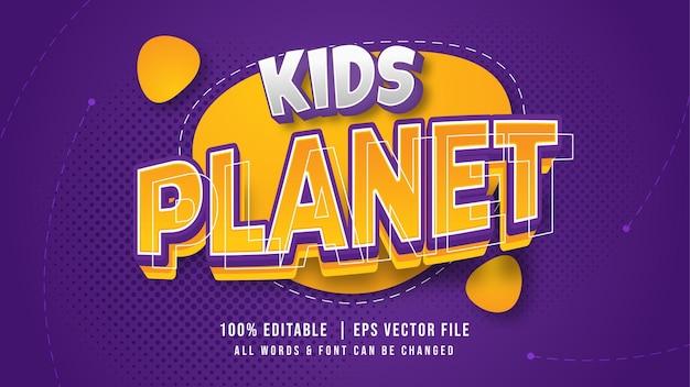 Efeito de estilo de texto 3d lúdico do planeta infantil. estilo de texto ilustrador de texto coloful editável.