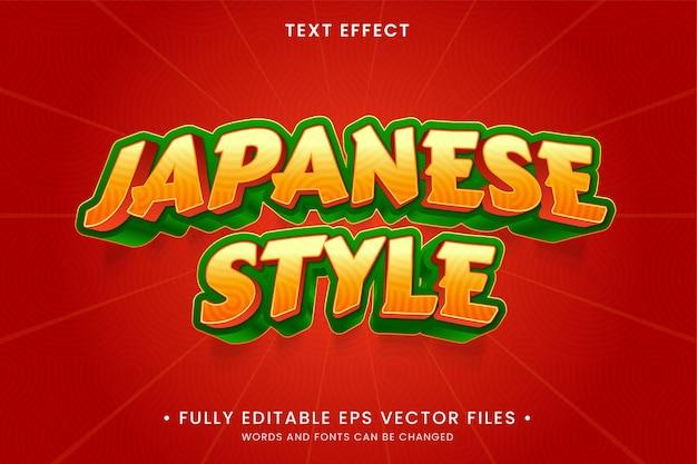 Efeito de texto de estilo japonês