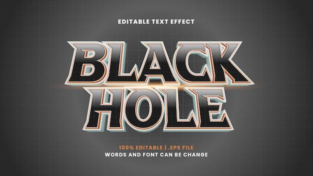 Efeito de texto editável de buraco negro em estilo 3d moderno