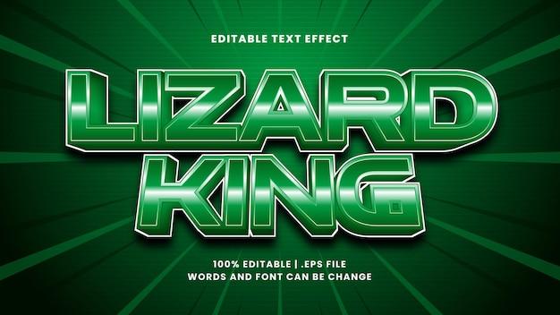 Efeito de texto editável do rei lagarto em estilo 3d moderno
