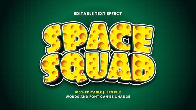 Efeito de texto editável do space squad em estilo 3d moderno