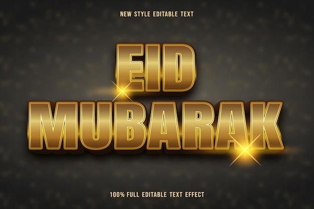 Efeito de texto editável eid mubarak cor ouro e marrom