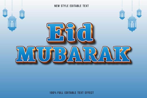 Efeito de texto editável eid mubarak