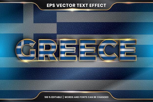 Efeito de texto editável - grécia com sua bandeira nacional