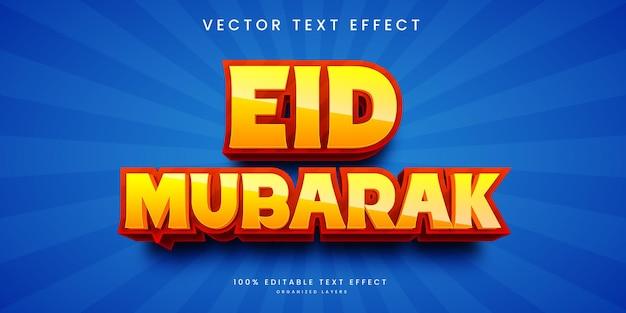 Efeito de texto editável no estilo eid mubarak