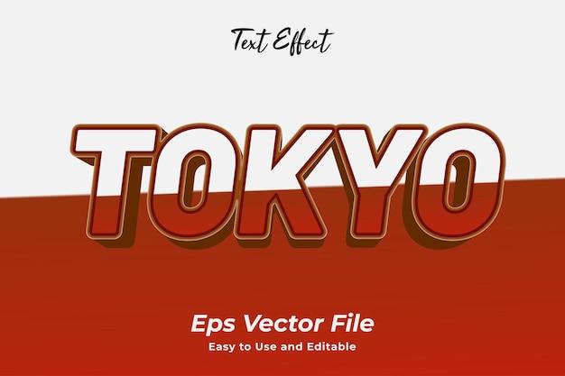 Efeito de texto tokyo editável e fácil de usar vetor premium