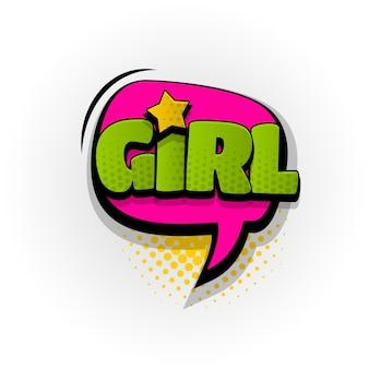 Efeitos de texto de quadrinhos de som de poder feminino modelo quadrinhos bolha de discurso meio-tom estilo pop art