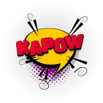 Efeitos de texto de quadrinhos de som kapow modelo quadrinhos balão de fala meio-tom estilo pop art