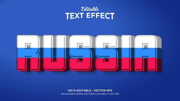 Efeitos de texto editáveis da cor da bandeira da rússia