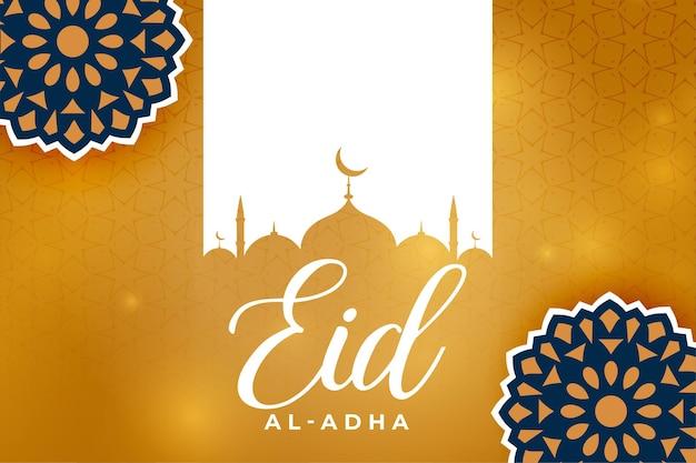 Eid adha cartão dourado com elementos decorativos