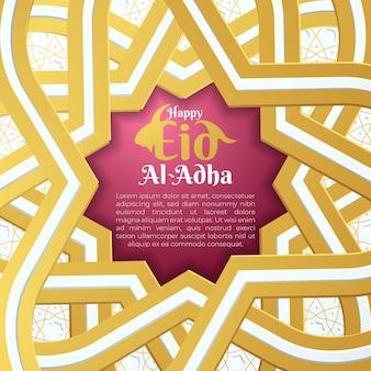 Eid adha feliz com padrão islâmico