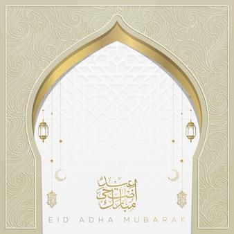 Eid adha mubarak cartão islâmico padrão foral desenho vetorial com caligrafia árabe