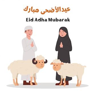 Eid adha mubarak cartoon crianças árabes com ovelhas