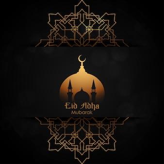 Eid adha mubarak lindo cartão preto ouro