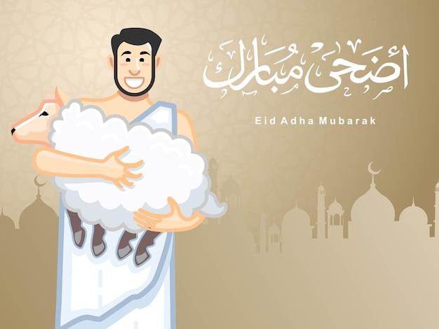 Eid adha mubarak. um homem que segura animais de sacrifício para deus.